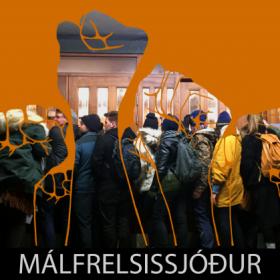 Málfrelsissjóður